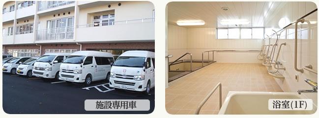 武蔵野徳洲苑の通所リハビリテーション(デイケア)